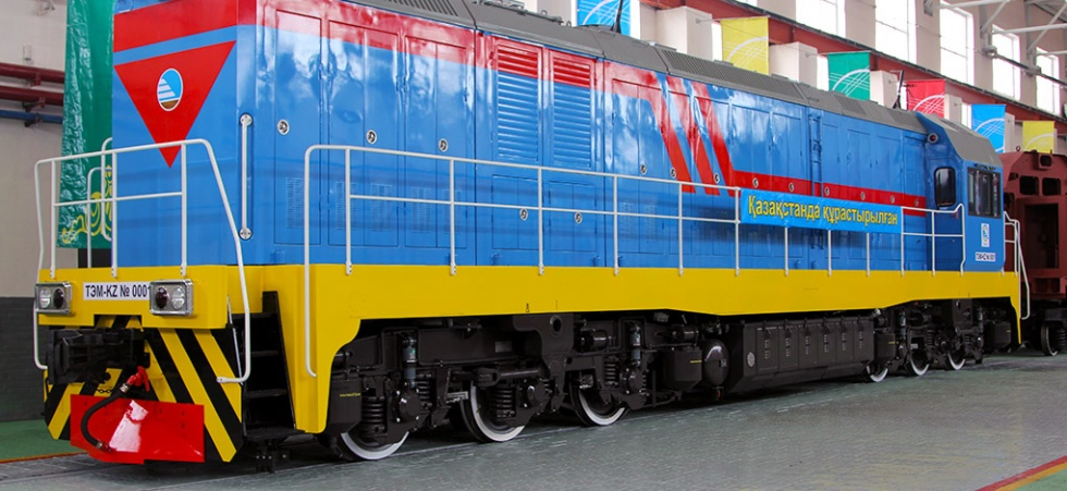 «LOCOMOTIVE - 2030» LLP