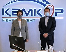 "On October 7, the 8th Annual Meeting of the ""Kamkor Management"" with the leaders of Trade Union ""Kamkor Magistral"" took place in an online format."