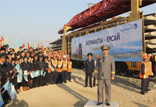 Start of construction of a new railway line of Borzhakty-Ersay